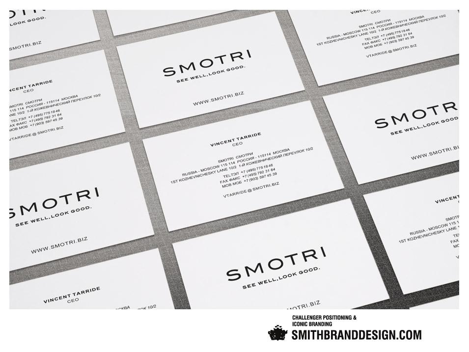 SmithBrandDesign.com Smotri Business Cards